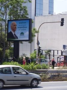 Ο πρόεδρος του ΠΑΣΟΚ σε παράνομη πινακίδα επί της οδού Κηφισίας, πάνω σε στροφή και σε απόσταση λιγότερη των 20 μέτρων από φανάρι.