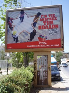 Διαφήμιση του ΣΥΡΙΖΑ πάνω σε παράνομη διαφημιστική πινακίδα.