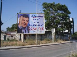 Και το ΛΑ.Ο.Σ σε παράνομη διαφημιστική πικανίδα, Χαλάνδρι, 23.05.09.