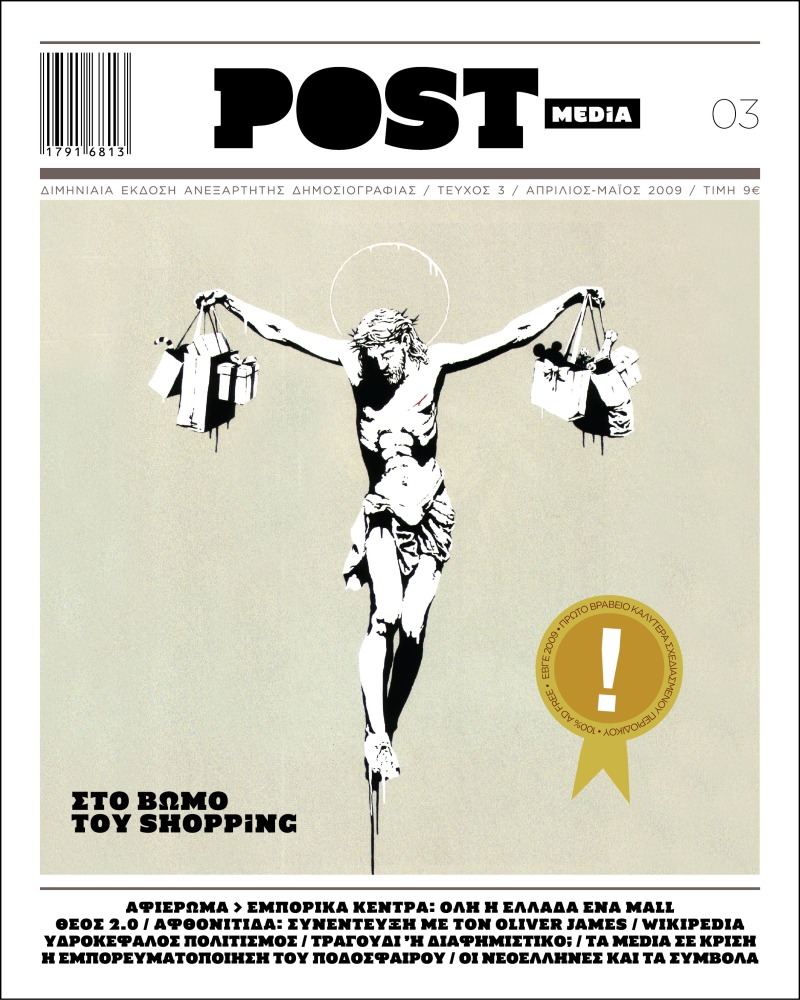 post3cover1