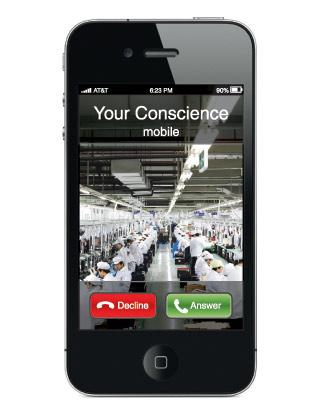 Η συνείδηση σας καλεί. Πηγή: Wired