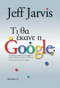 jarvis_cover