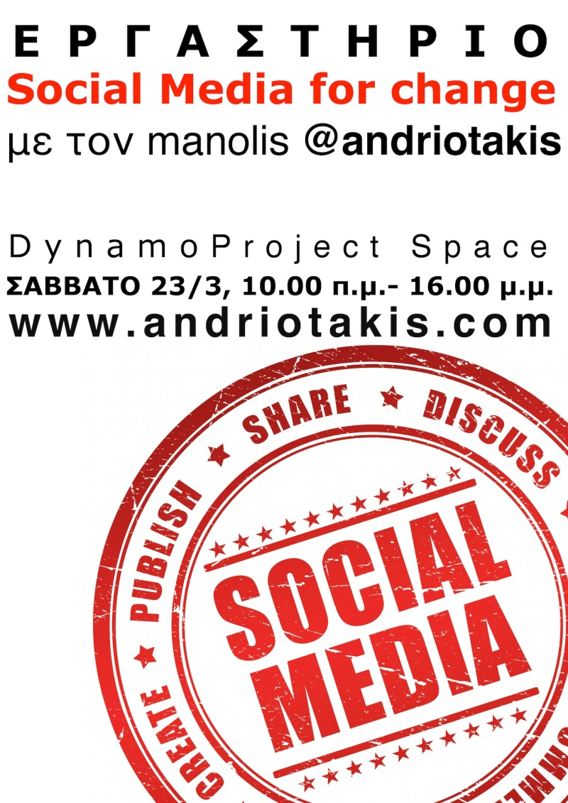 Social Media for change_SMALL