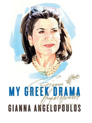 gianna-angelopoulos5