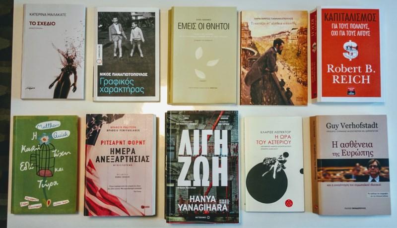 books-2